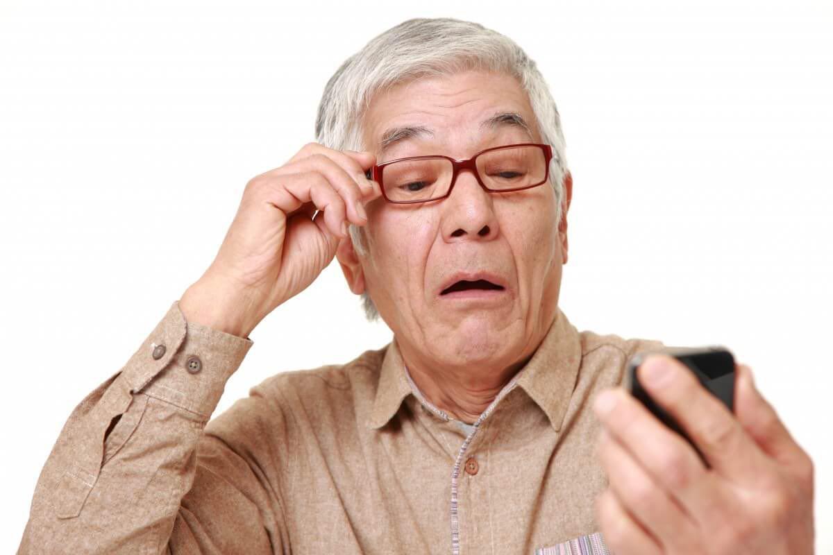 اصلاح پیر چشمی توسط لیزر