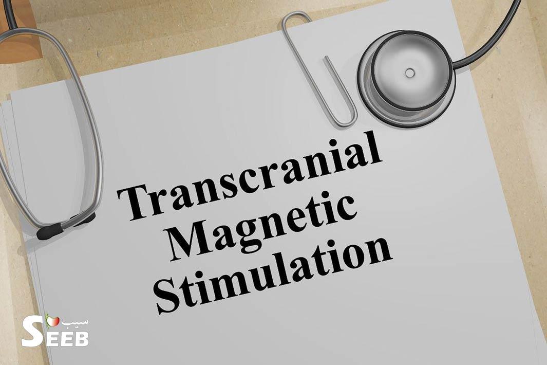 درمان افسردگی به روش تحریک مغناطیسی مغز ( TMS )