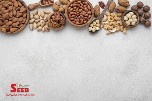 اثرات نامطلوب فرآیند برشته کردن روی ترکیبات مغذی آجیل