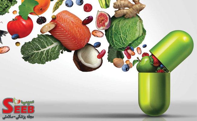 همه چیز درباره ویتامین آ؛ منابع، نحوه مصرف، عوارض و مزایا