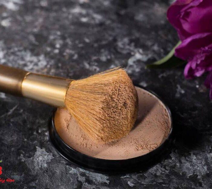 آیا ماده سرطان زای آزبست در لوازم آرایشی وجود دارد ؟